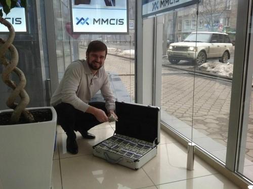 Константин Кондаков и украденные деньги вкладчиков MMCIS