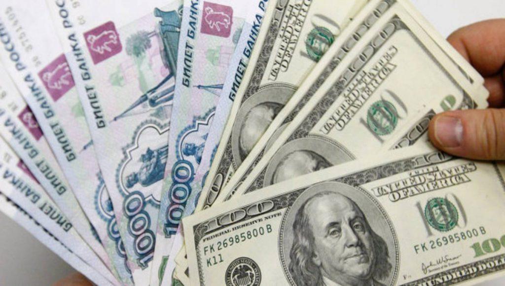Прогноз курса доллара на 2017 год в России