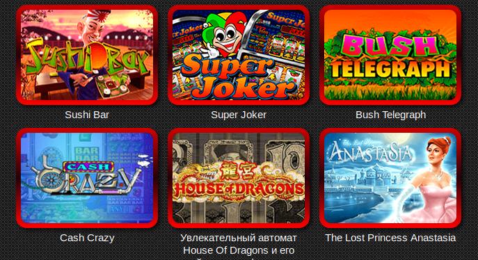 играть на деньги в казино free.awtomaty-play.com