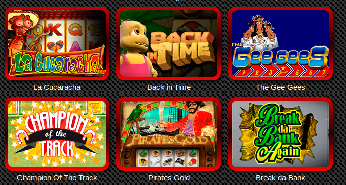 большой выбор игровых автоматов